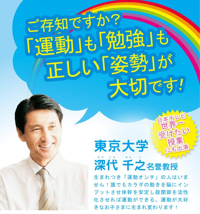 jrshisei_01