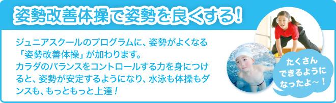 jrshisei_04