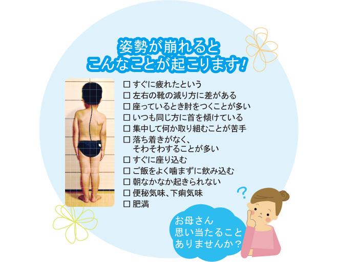 jrshisei_05
