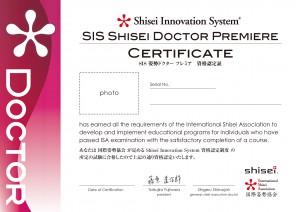 SIS Shisei Doctor Premiere